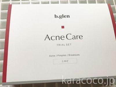 b.glen(ビーグレン)ニキビケアトライアルセットが届きました!