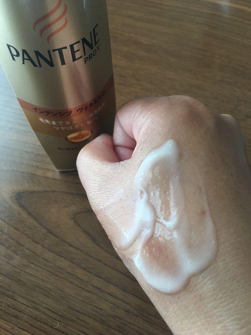 パンテーン エクストラダメージケア インテンシブヴィタミルクは想像していたより軽めのミルクです。
